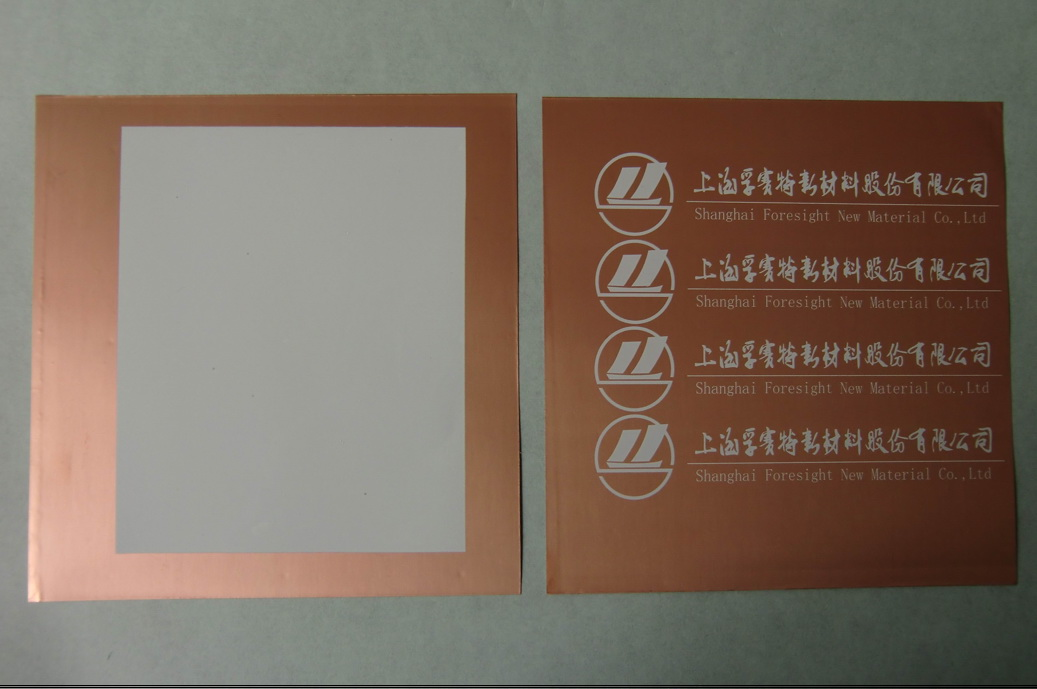 白色導光油墨(LED)  Feflectance material for FPC